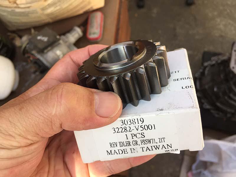 71C Reverse Idle Gear